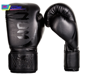 VENUM CHALLENGER 2.0 BOXING GLOVES - BLACK/BLACK