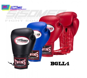 Twins Special LACED Boxing Gloves